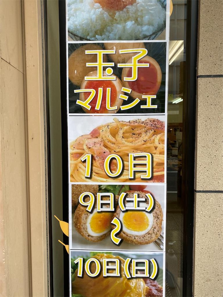 f:id:HIROAKI-ISHIWATA:20211010124008j:image