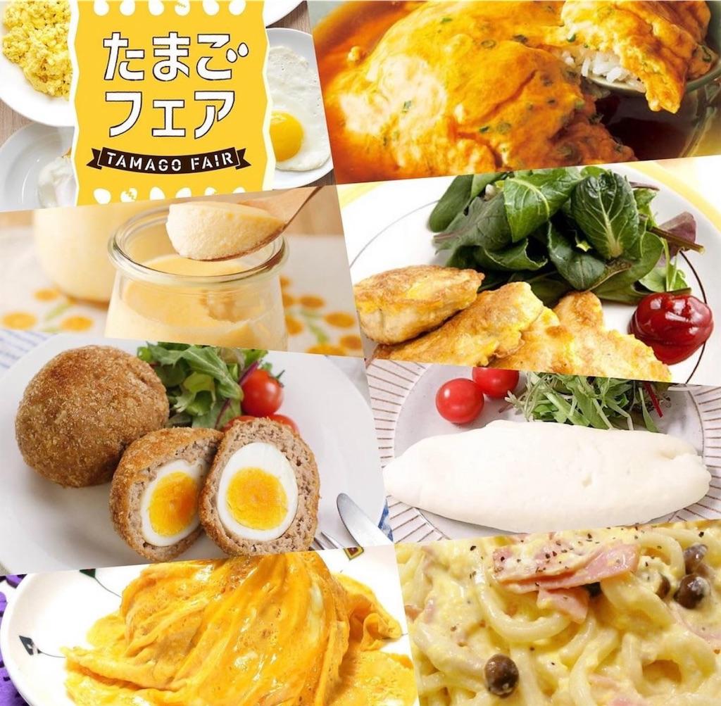 f:id:HIROAKI-ISHIWATA:20211010124025j:image
