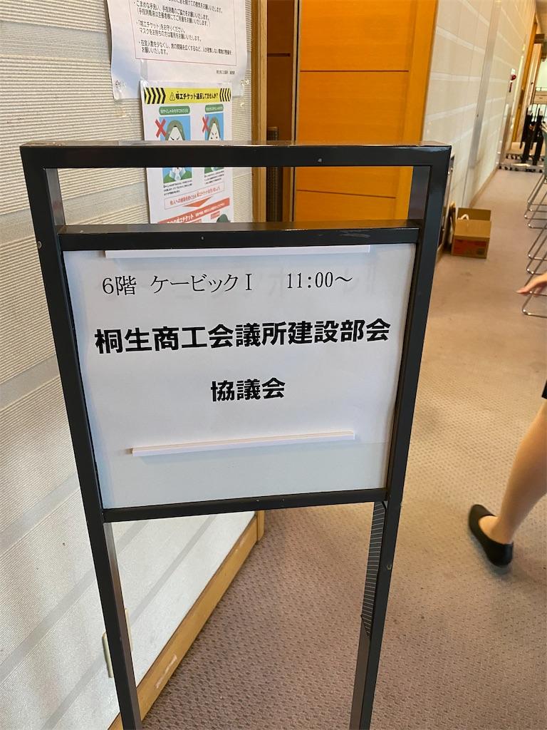 f:id:HIROAKI-ISHIWATA:20211013142509j:image