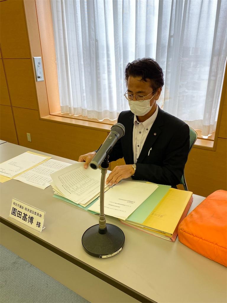 f:id:HIROAKI-ISHIWATA:20211013142515j:image