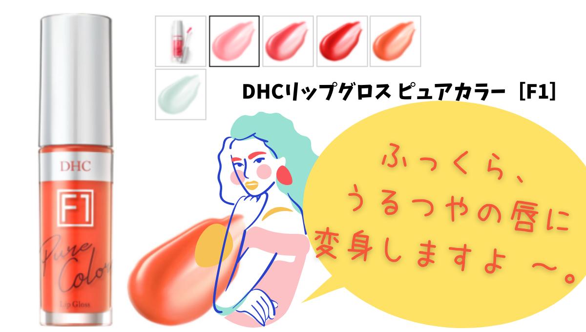 f:id:HIRONOTE:20201214182827p:plain