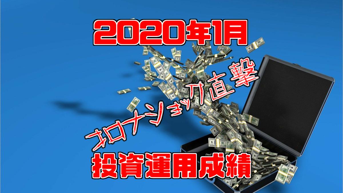 f:id:HIVELIFE:20200213090013p:plain