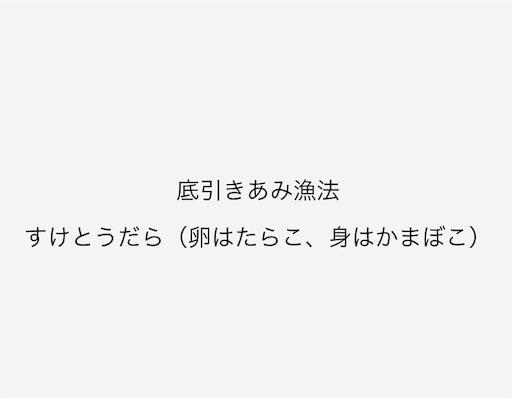 f:id:HIYORI0606:20190215150031j:image