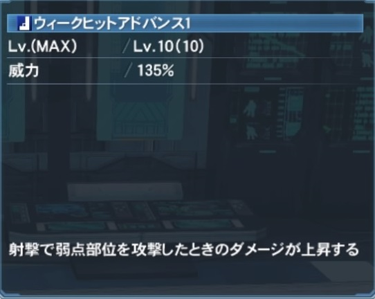 f:id:HK08202016:20170708055724j:plain