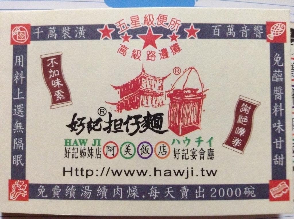 f:id:HKT1989:20181211122114j:plain