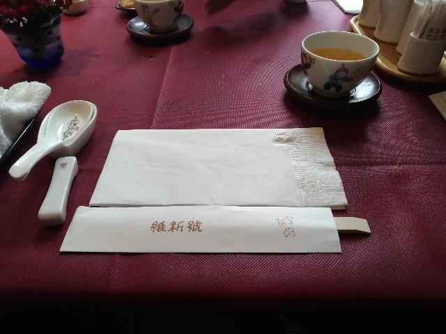 f:id:HKT1989:20181226130753j:image
