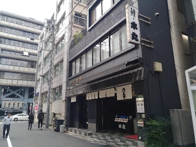 f:id:HKT1989:20190110122300j:image
