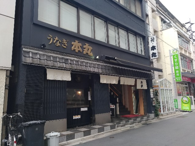 f:id:HKT1989:20190110122328j:image