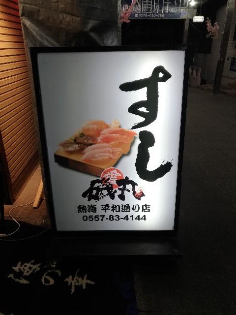 f:id:HKT1989:20190117111155j:image