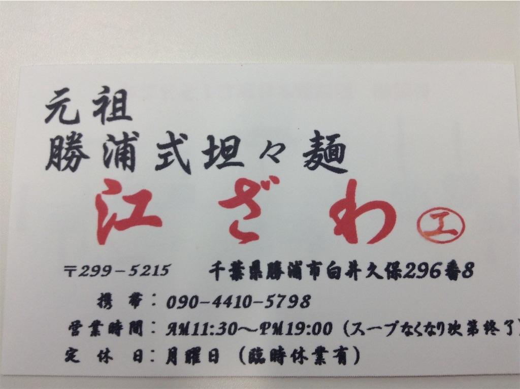f:id:HKT1989:20190120132307j:image
