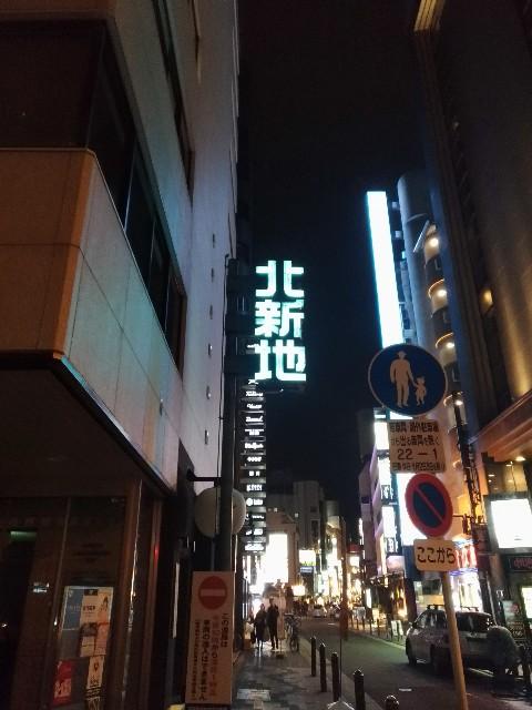 f:id:HKT1989:20190206063301j:image