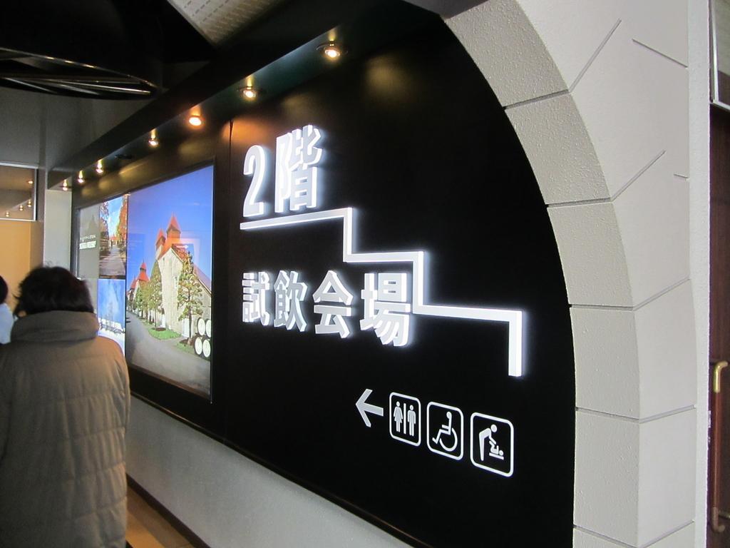 f:id:HKT1989:20190211192504j:plain