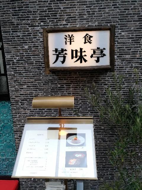 f:id:HKT1989:20190216103458j:image