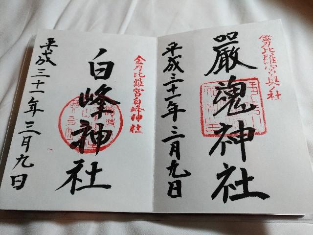 f:id:HKT1989:20190314132724j:image