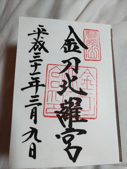 f:id:HKT1989:20190314161624j:image
