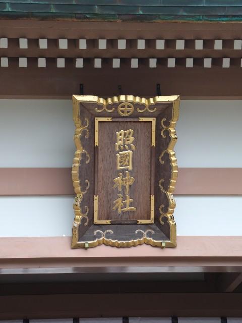 f:id:HKT1989:20190326155544j:image