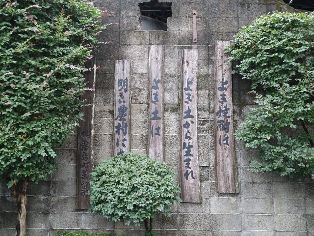 f:id:HKT1989:20190329235253j:image