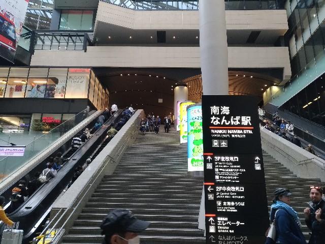 f:id:HKT1989:20190407135016j:plain