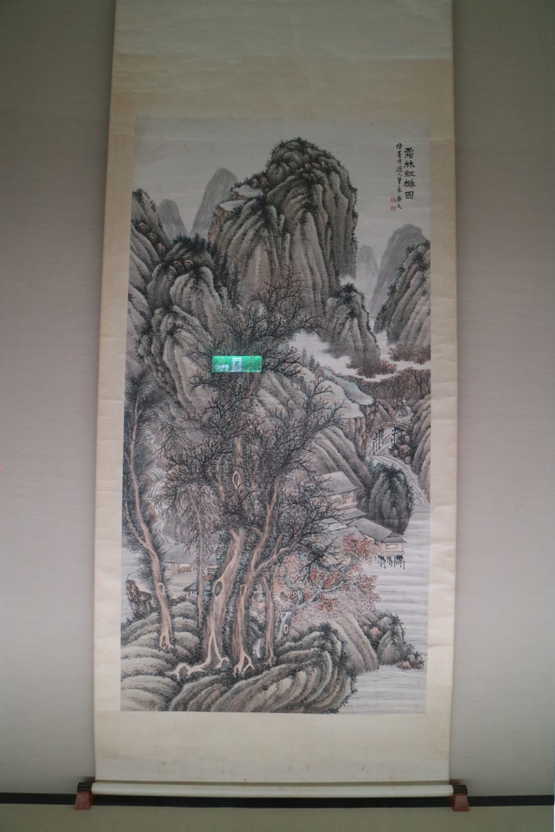 f:id:HKT1989:20190504111332j:plain