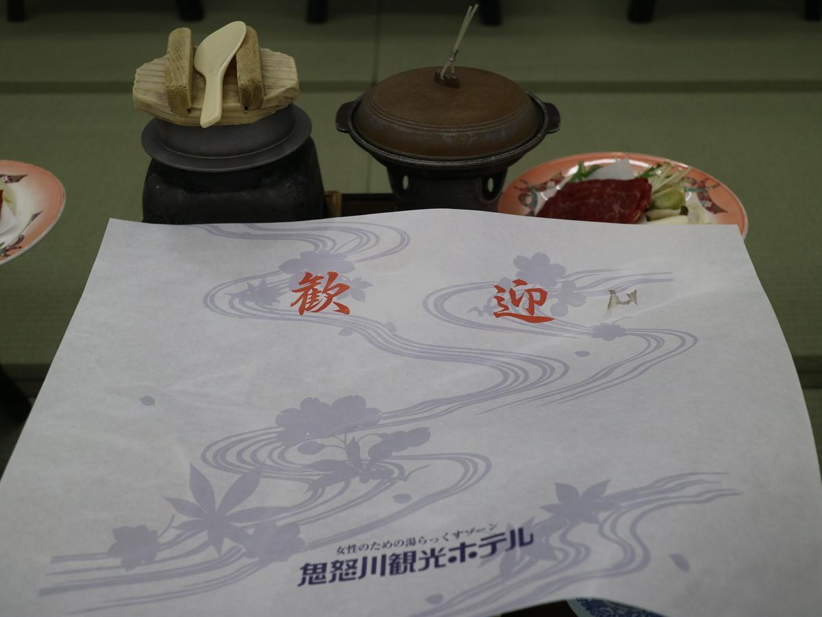 f:id:HKT1989:20190509141647j:plain