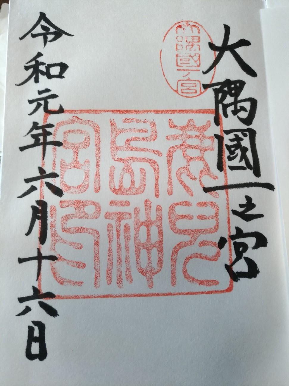 f:id:HKT1989:20190705211336j:image