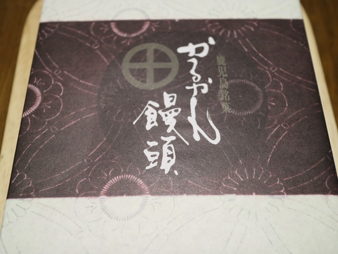 f:id:HKT1989:20190708153734j:image