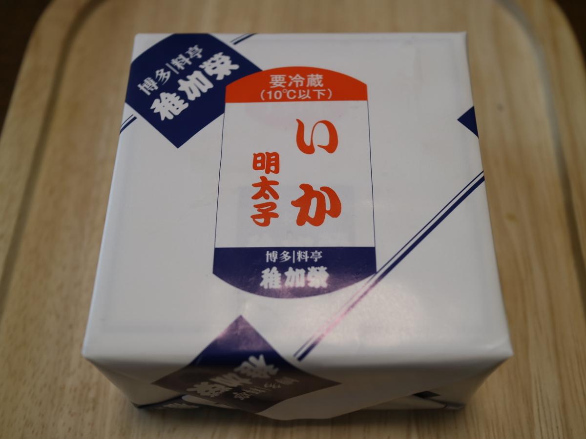 f:id:HKT1989:20190720112824j:plain