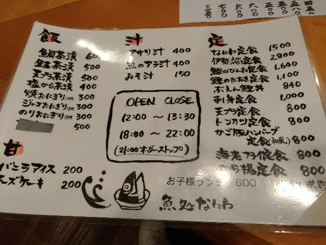 f:id:HKT1989:20190915094218j:image