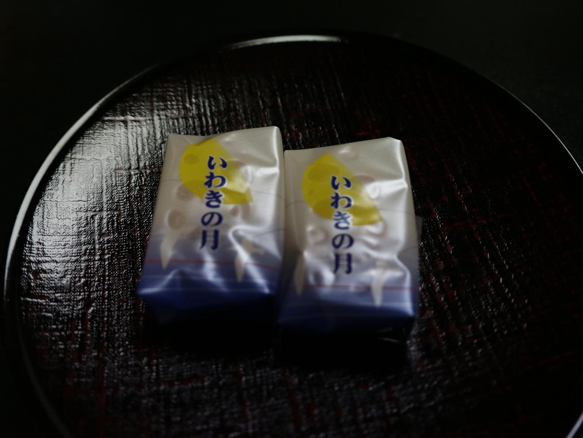 f:id:HKT1989:20190917203018j:plain