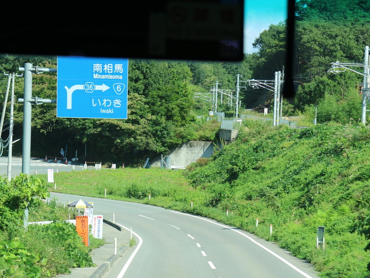 f:id:HKT1989:20190921040158j:plain