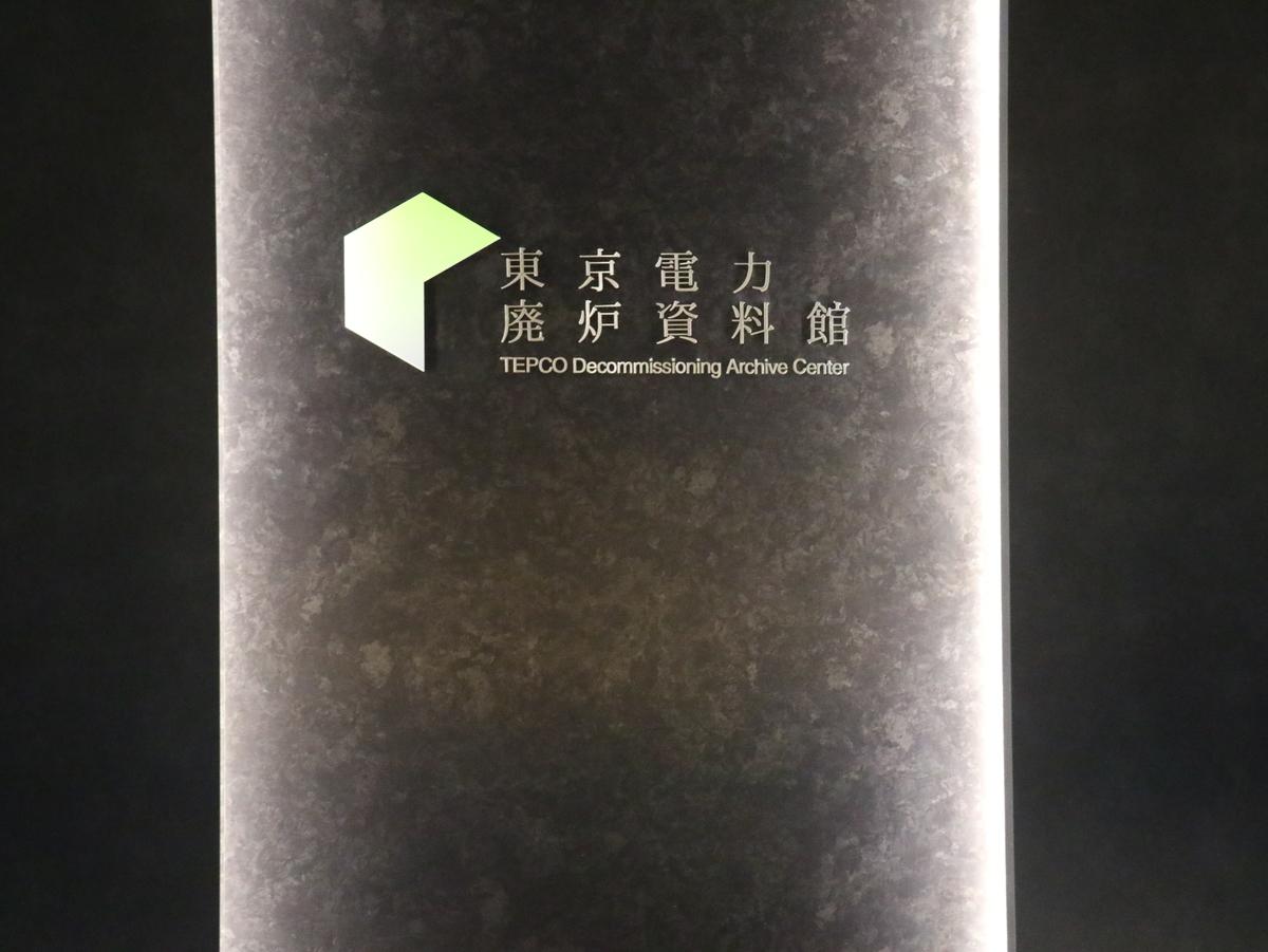 f:id:HKT1989:20190921043238j:plain