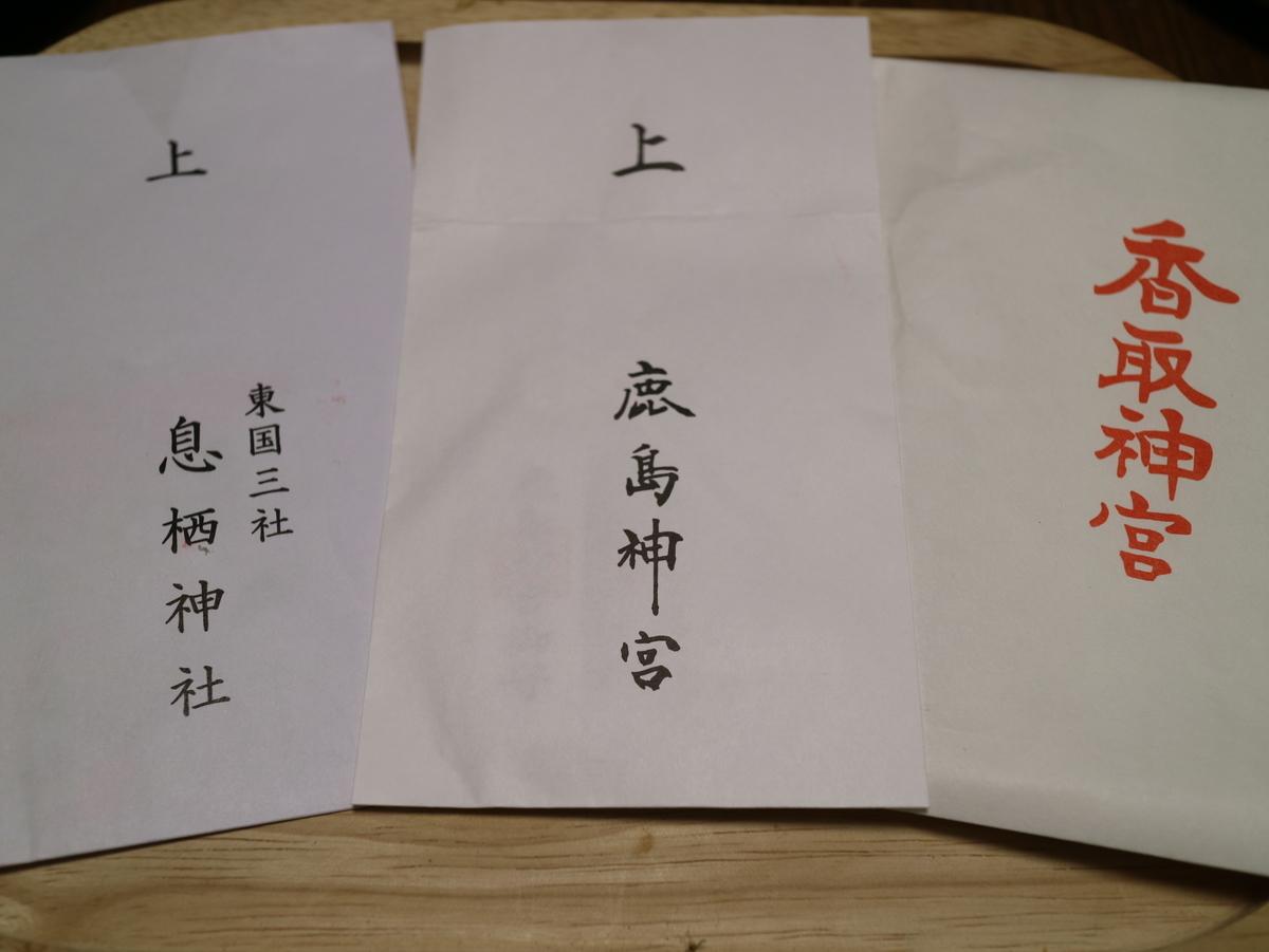 f:id:HKT1989:20191021133726j:plain