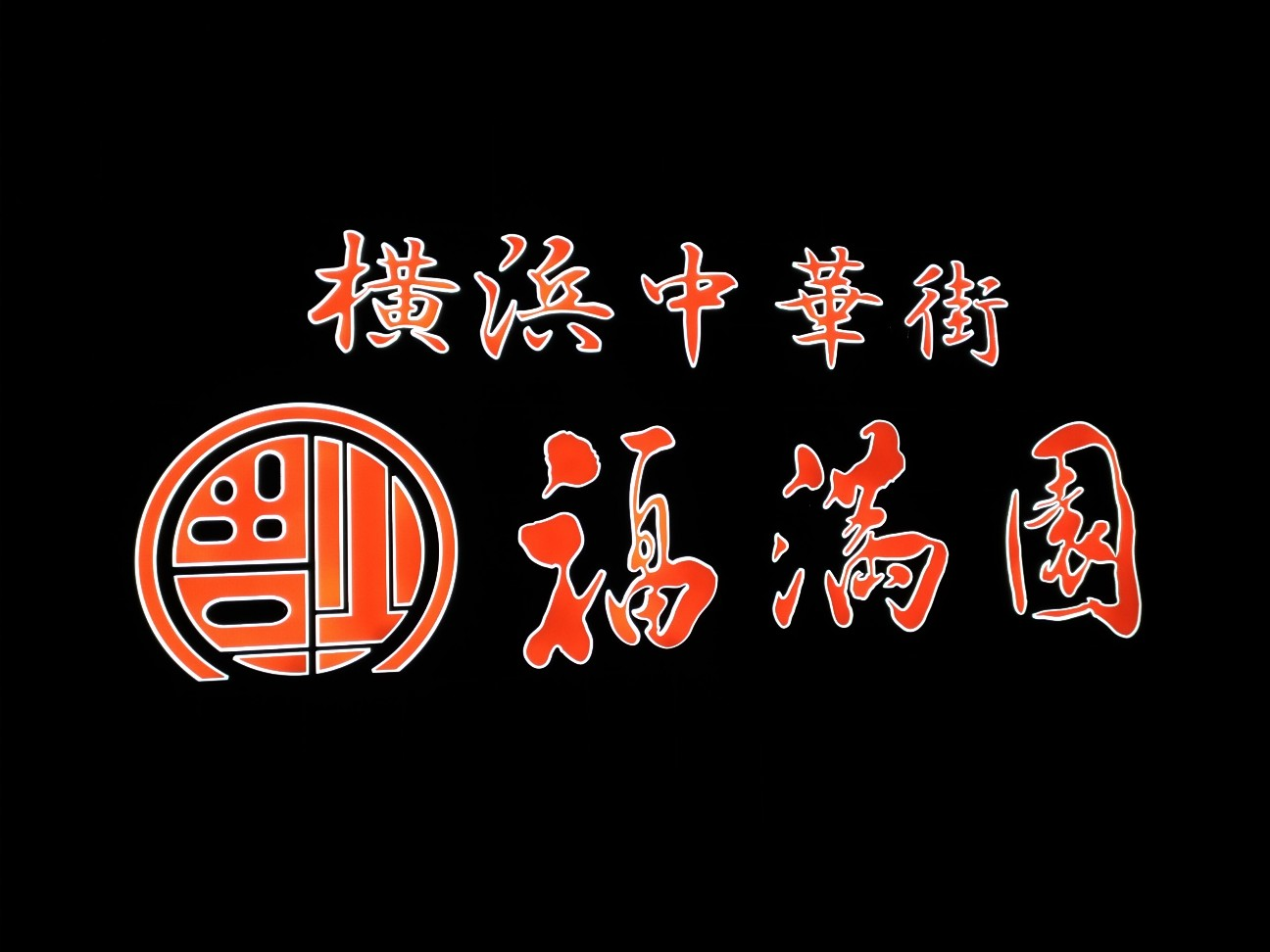 f:id:HKT1989:20191226003232j:plain