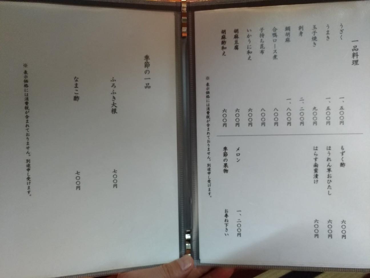 f:id:HKT1989:20200105233945j:plain