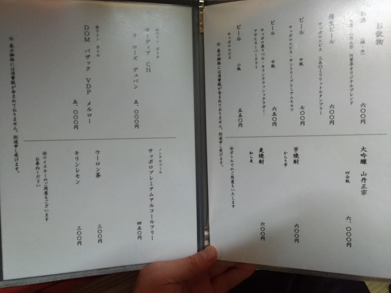 f:id:HKT1989:20200105234025j:plain