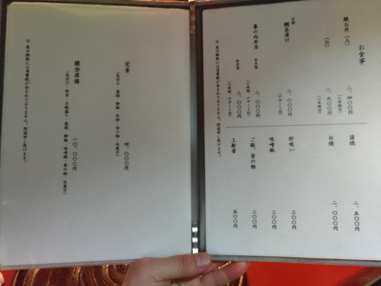 f:id:HKT1989:20200105234135j:plain
