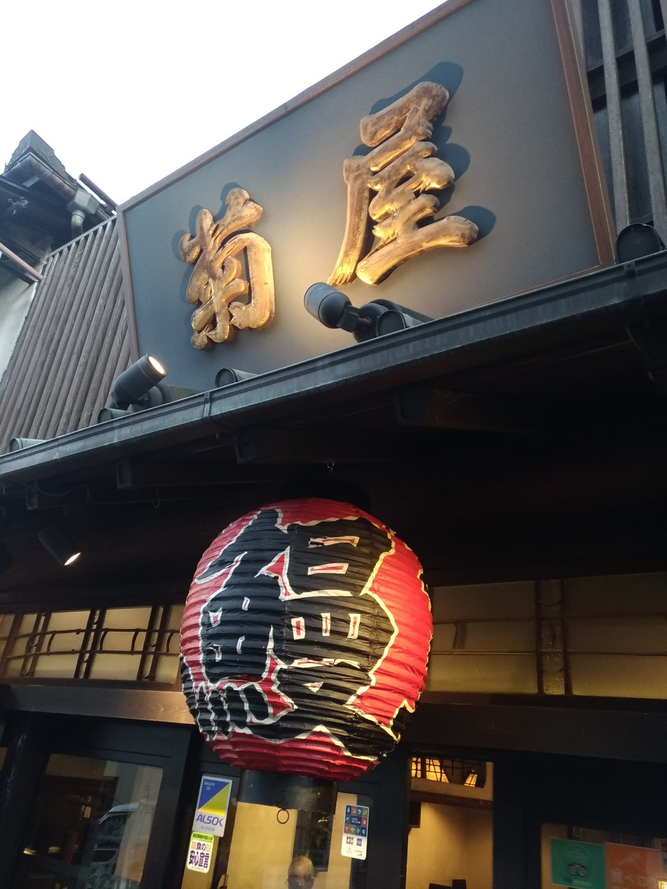 f:id:HKT1989:20200110125159j:image