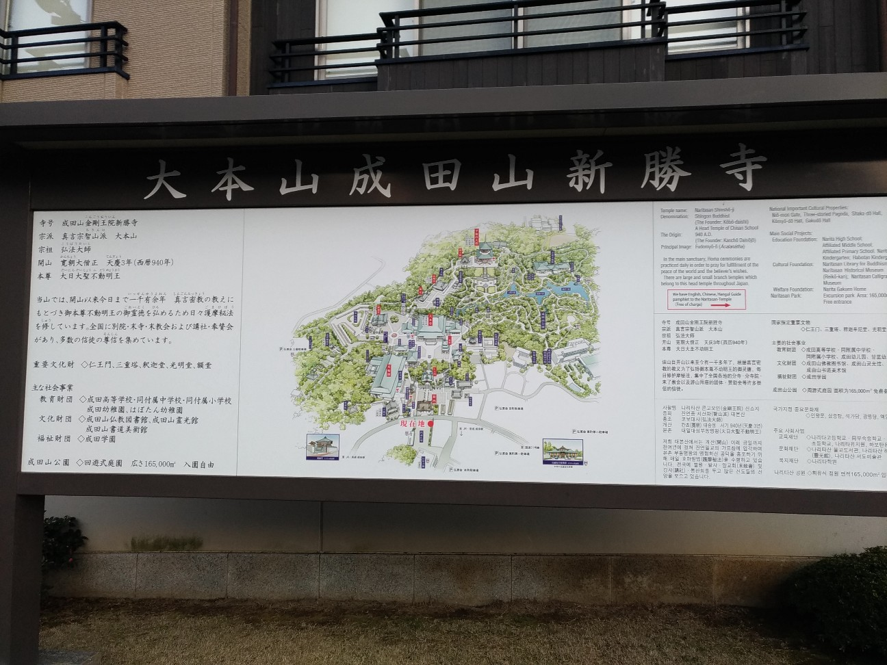 f:id:HKT1989:20200110130306j:image