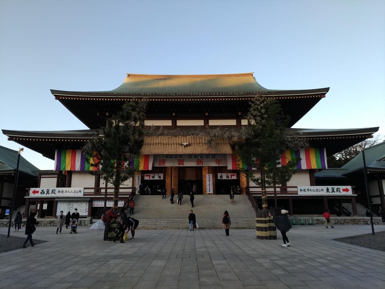 f:id:HKT1989:20200110132037j:image