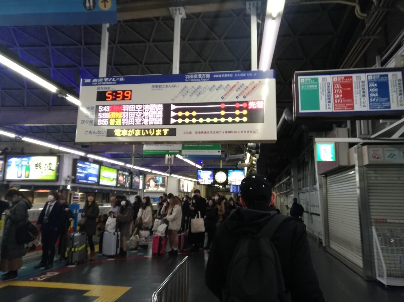 f:id:HKT1989:20200113000446j:plain