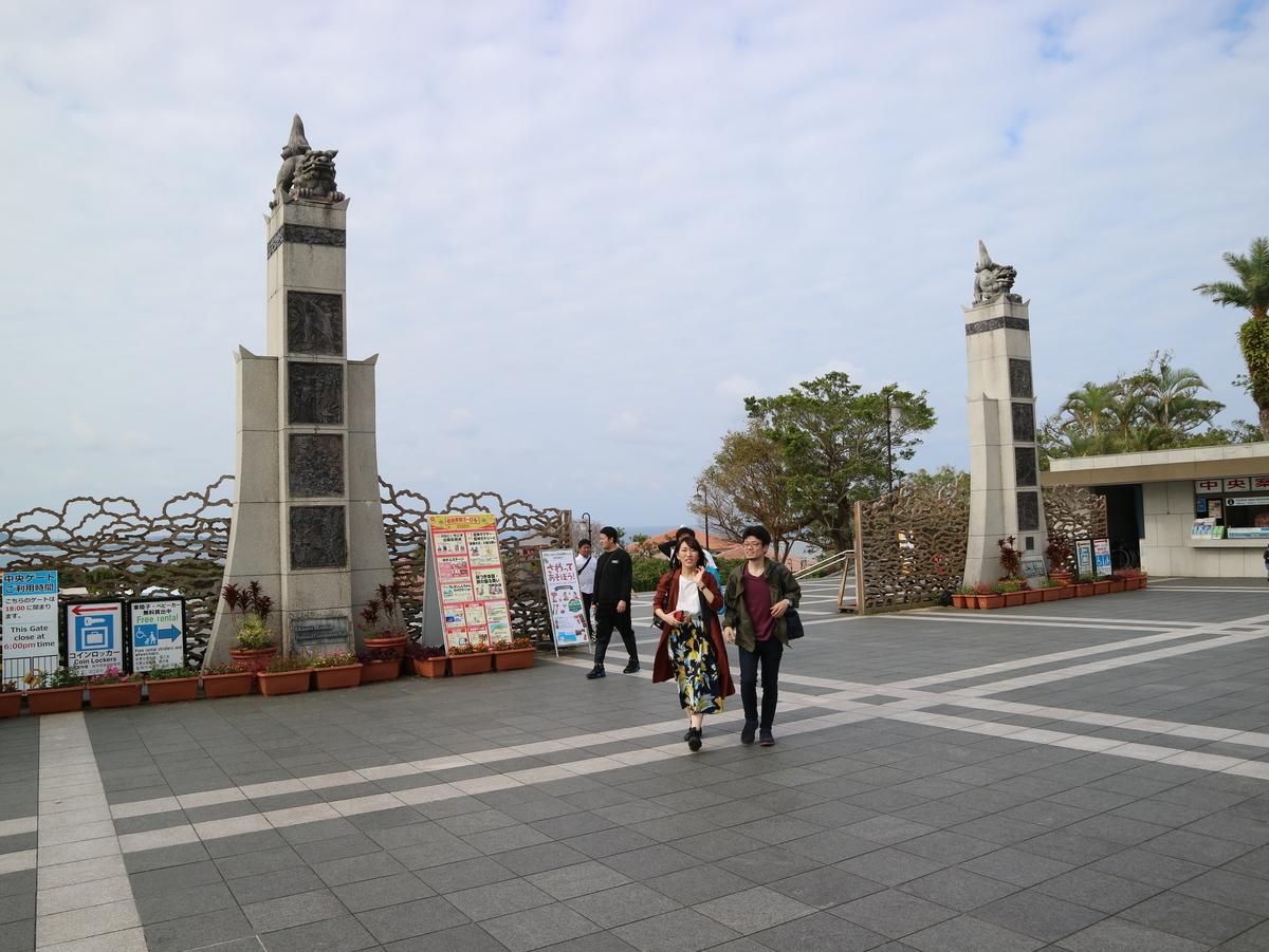 f:id:HKT1989:20200113223648j:plain