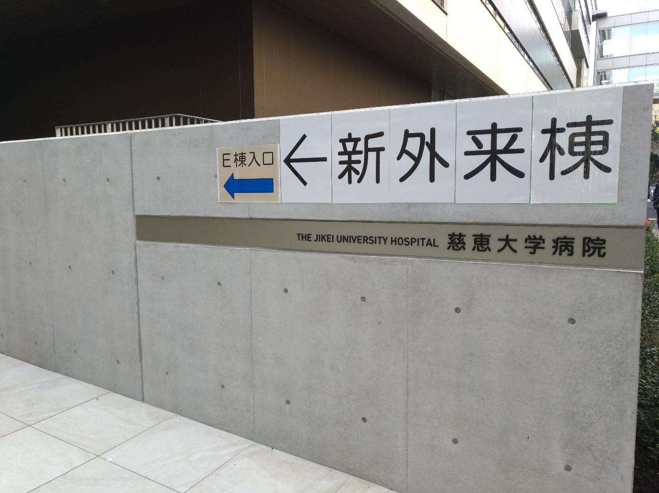 f:id:HKT1989:20200117222942j:image