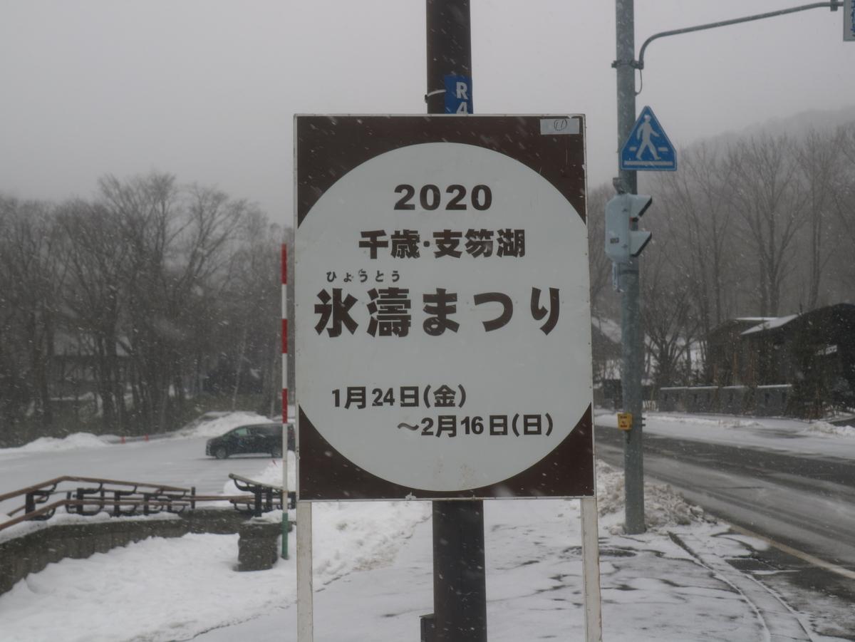 f:id:HKT1989:20200204000713j:plain