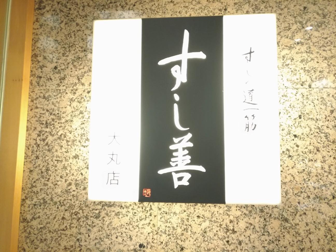 f:id:HKT1989:20200205010725j:image