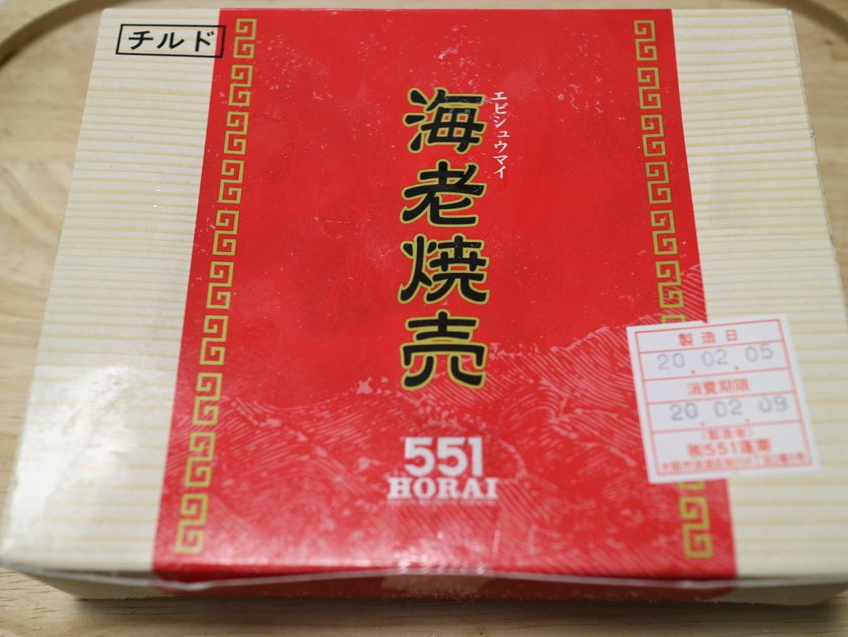 f:id:HKT1989:20200209140525j:plain