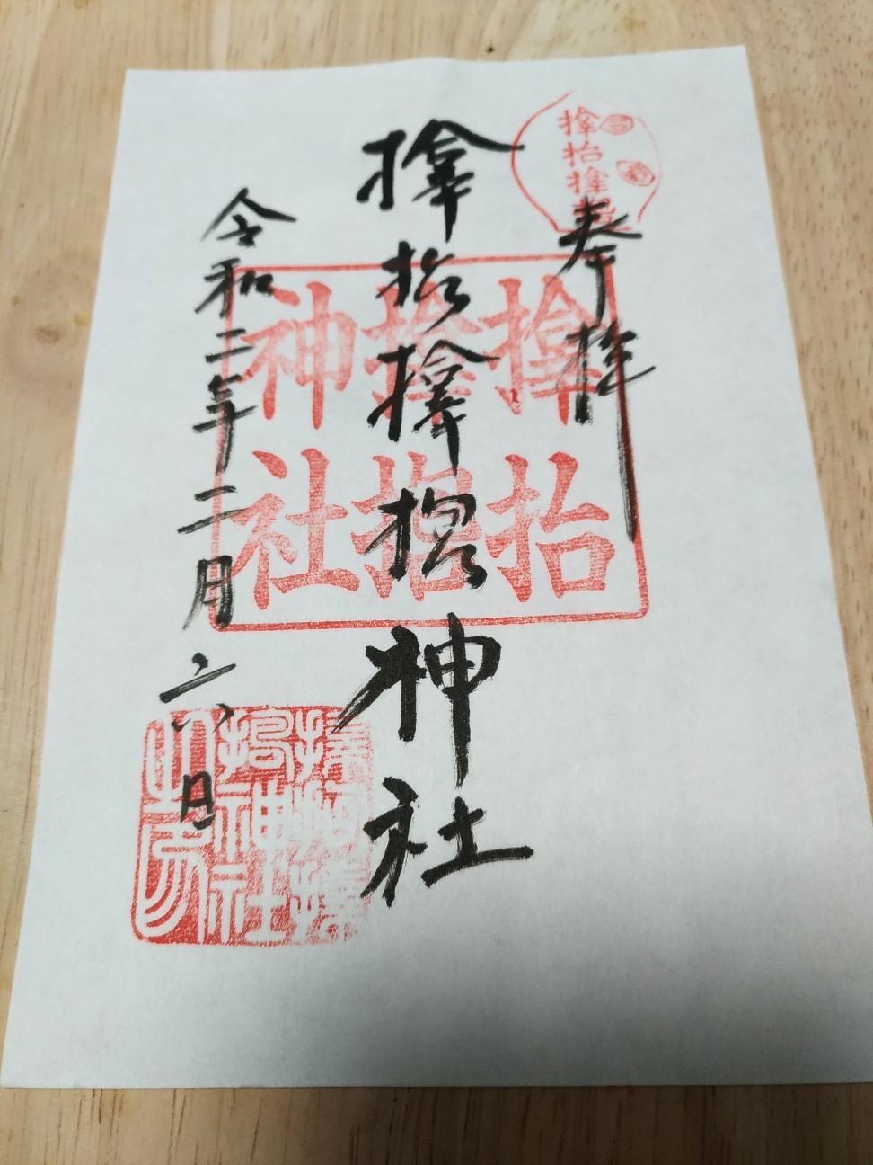 f:id:HKT1989:20200210233633j:image