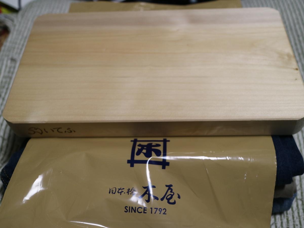 f:id:HKT1989:20200216211348j:plain