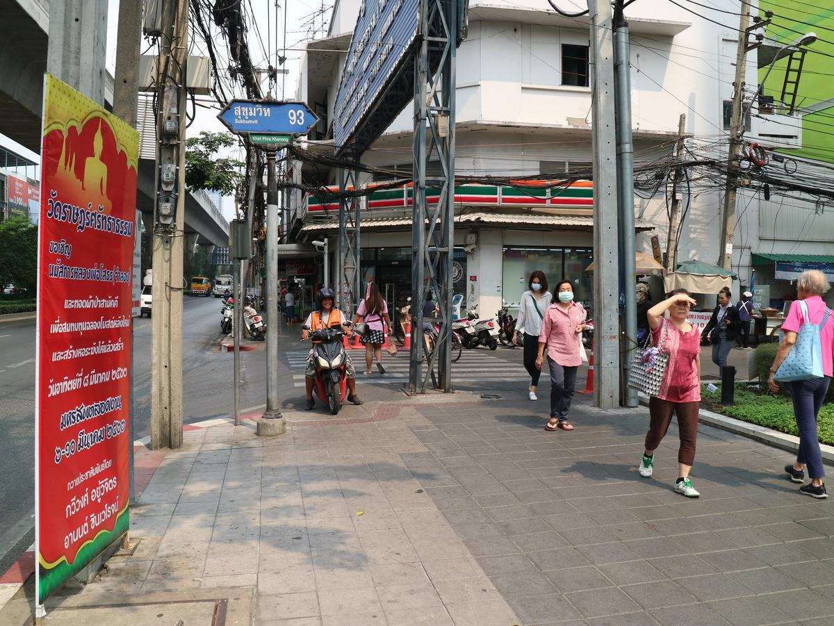 f:id:HKT1989:20200227110050j:plain