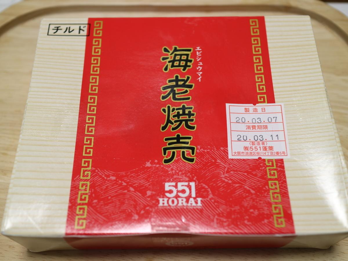 f:id:HKT1989:20200308084411j:plain