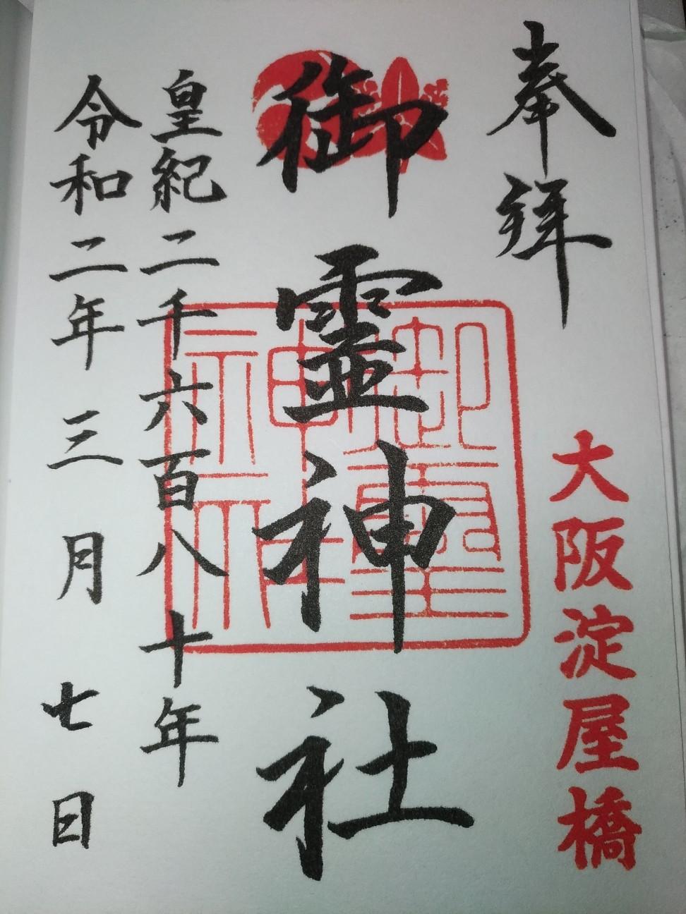 f:id:HKT1989:20200309073424j:image